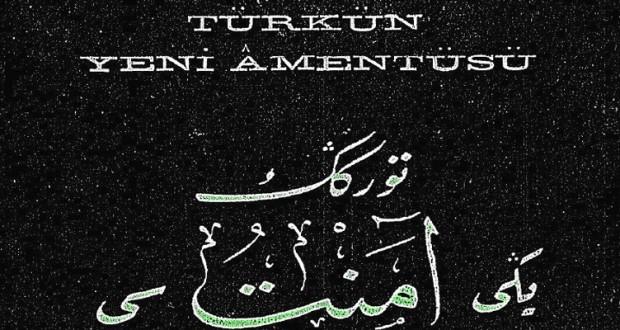 t_rk_n_yeni_ament_s_-1