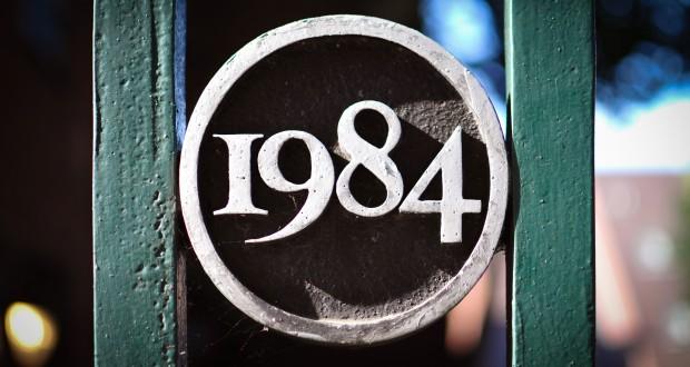 1984-web